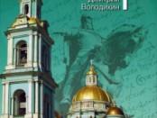 московский миф (2)