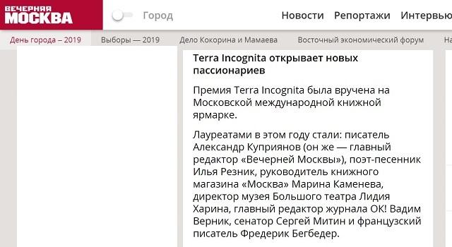ВМ скрин8сент19