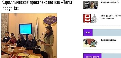 СКРИН ТБ премия