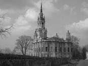 ретро никольский собор