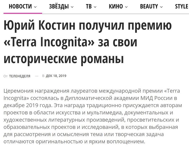 скрин3 теле ру