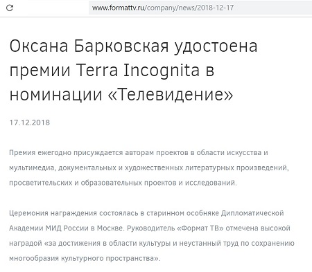 ScreenФорматТВ