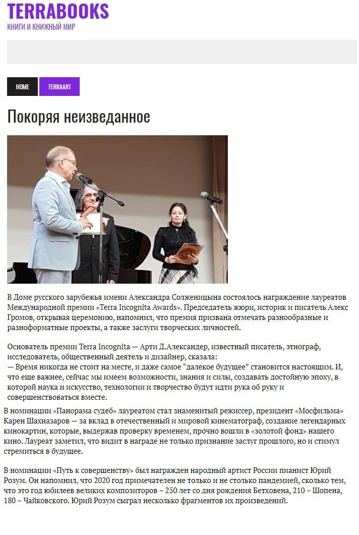 Screenshot_ТБ