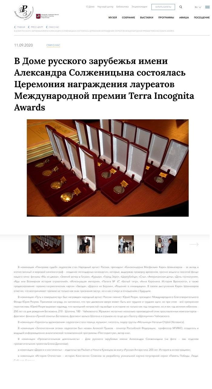 Screenshot_1 ДРЗ