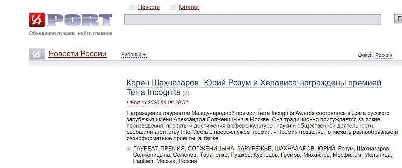 Screenshot_1 уапорт