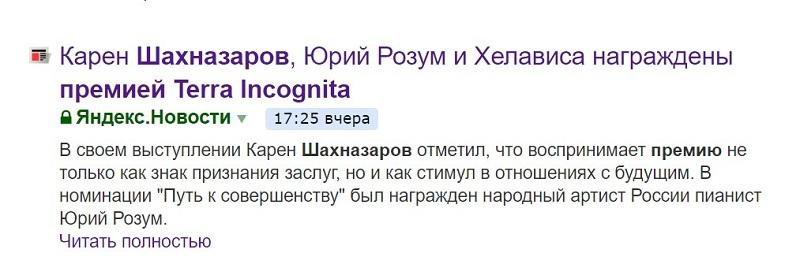 Screenshot_1 яндекс