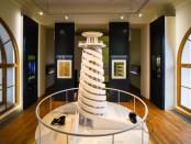 шуховская башня модель