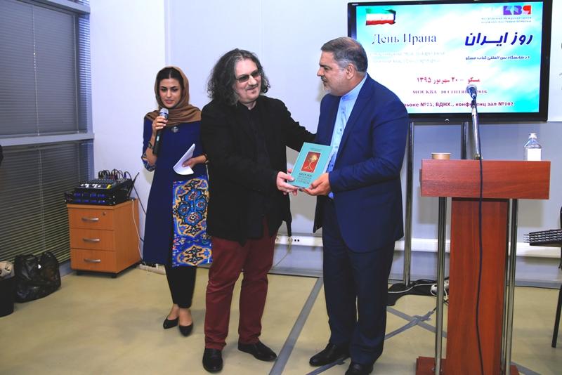 малеки_презентация книги Персия_день Ирана (2)