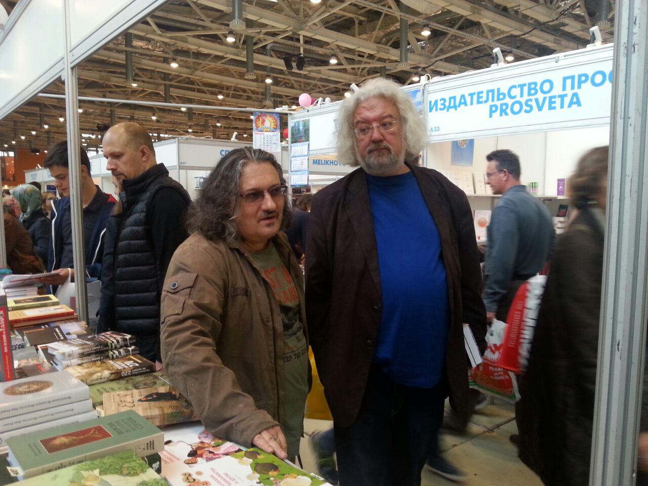 Алекс Громов и Андрей Максимов