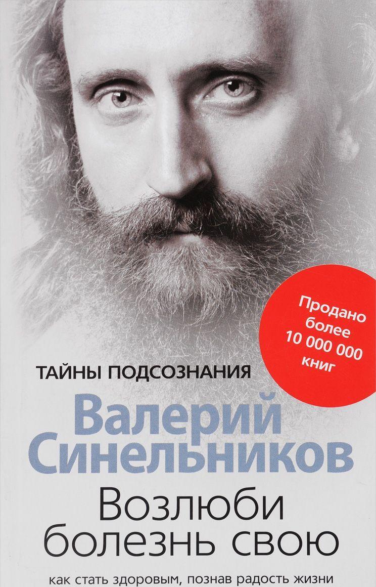 синельников обл (2)