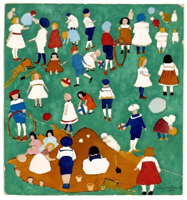 Казимир Малевич. Дети на лужайке. 1908. Государственный музей изобразительных искусств имени А.С. Пушкина