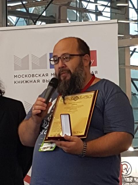 терра инкогнита Олег Жданов (2)