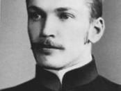 Вячеслав Олтаржевский