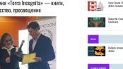 террабукс ТИ_2018