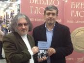Второй секретарь Посольства Ирана в Москве г-н Али Мохагег и историк Алекс Громов во время презентации книги «Тегеран-43. «Большая тройка» на пути к переустройству мира» в ТД «Библио-Глобус»