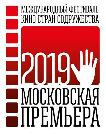 лого Московская премьера-01