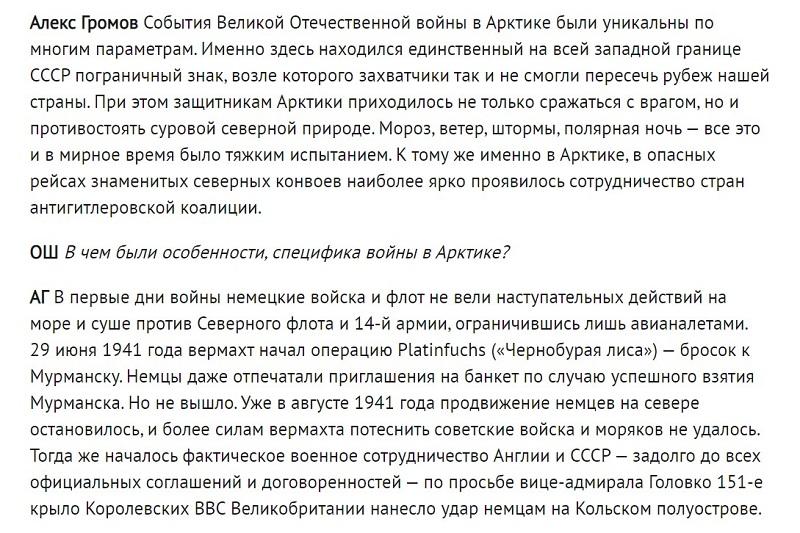 Screenshot_1 интервью лабиринт