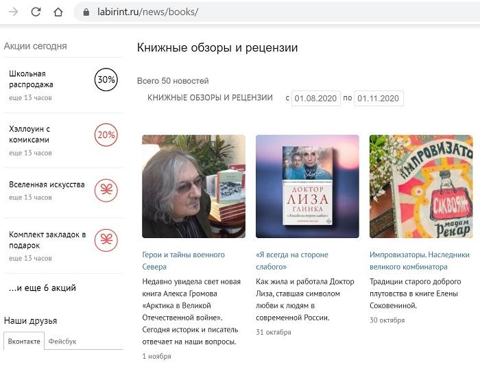 Screenshot_1 лабиринт