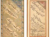 рукопись мир_имада