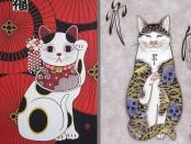 кот япония