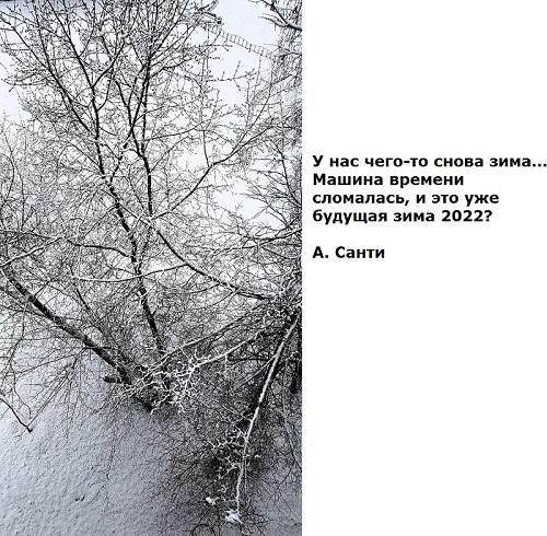 20210402_115457 — копия