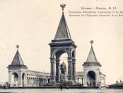 памятник александру2